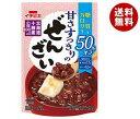 【送料無料】イチビキ 甘さすっきりの糖質・カロリー50%オフぜんざい 160g×20(10×2)袋入 ※北海道・沖縄・離島は別途送料が必要。