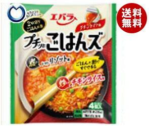 【送料無料】エバラ食品 プチッとごはんズ チキントマト味 22g×4個×12袋入 ※北海道・沖縄・離島は別途送料が必要。