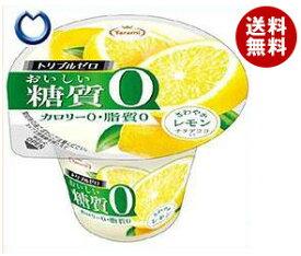 【送料無料】【2ケースセット】たらみ トリプルゼロ おいしい糖質0 レモン 195g×18(6×3)個入×(2ケース) ※北海道・沖縄・離島は別途送料が必要。