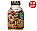 【送料無料】ポッカサッポロ JELEETS(ジェリーツ) コーヒーゼリー 265gボトル缶×24本入 ※北海道・沖縄・離島は別途…