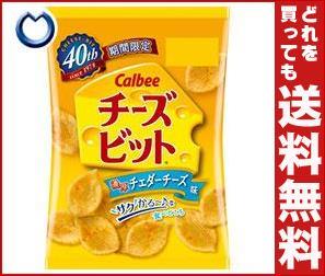 【送料無料】カルビー チーズビット濃厚チェダーチーズ味 60g×12袋入 ※北海道・沖縄・離島は別途送料が必要。