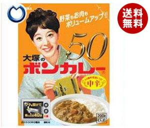 送料無料 大塚食品 ボンカレー50 200g×30個入 ※北海道・沖縄・離島は別途送料が必要。