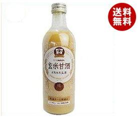 【送料無料】ヤマト醤油味噌 玄米甘酒 490ml瓶×12本入 ※北海道・沖縄・離島は別途送料が必要。