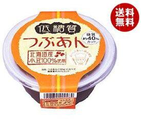送料無料 遠藤製餡 低糖質 つぶあん 200g×24個入 ※北海道・沖縄・離島は別途送料が必要。