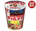 【送料無料】明星食品 チャルメラカップ しょうゆ 68g×12個入 ※北海道・沖縄・離島は別途送料が必要。