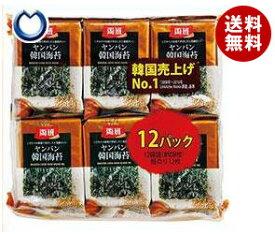 【送料無料】白子のり 両班韓国海苔 12袋詰(8切8枚)板のり12枚×10個入 ※北海道・沖縄・離島は別途送料が必要。