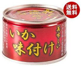 【送料無料】伊藤食品 美味しいイカ味付け 135g缶×24個入 ※北海道・沖縄・離島は別途送料が必要。