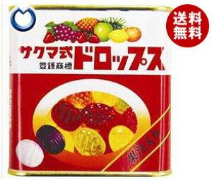 送料無料 佐久間製菓 サクマ式缶ドロップス 75g×10個入 ※北海道・沖縄・離島は別途送料が必要。
