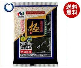 送料無料 ニコニコのり 味極4束 4袋詰(8切5枚)×10袋入 ※北海道・沖縄・離島は別途送料が必要。