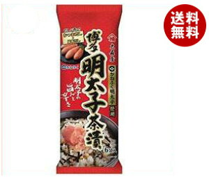 送料無料 大森屋 かねふく明太子茶漬 6袋×10袋入 ※北海道・沖縄・離島は別途送料が必要。