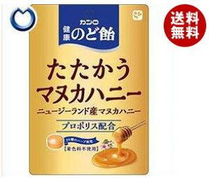 送料無料 カンロ 健康のど飴たたかうマヌカハニー 80g×6袋入 ※北海道・沖縄・離島は別途送料が必要。