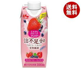 【送料無料】【2ケースセット】森永乳業 ミルク&フルーツPLUS+ ストロベリーミックス(プリズマ容器) 330ml紙パック×12本入×(2ケース) ※北海道・沖縄・離島は別途送料が必要。