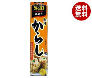 【送料無料】【2ケースセット】エスビー食品 S&B ねりからし 43g×10個入×(2ケース) ※北海道・沖縄・離島は別途送料が必要。