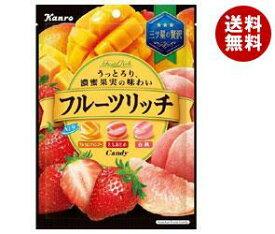 【送料無料】【2ケースセット】カンロ フルーツリッチキャンディ 70g×6袋入×(2ケース) ※北海道・沖縄・離島は別途送料が必要。