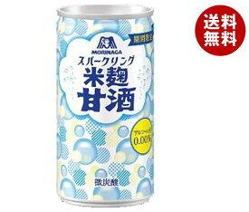 送料無料 森永製菓 スパークリング米麹甘酒 190ml缶×30本入 ※北海道・沖縄・離島は別途送料が必要。