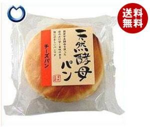 【2月16日(日)1時59分まで 全品対象エントリー&購入で200ポイントプレゼント】送料無料 天然酵母パン チーズパン 12個入 ※北海道・沖縄・離島は別途送料が必要。