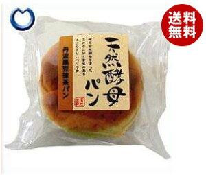 【送料無料】【2ケースセット】天然酵母パン 丹波黒豆抹茶パン 12個入×(2ケース) ※北海道・沖縄・離島は別途送料が必要。