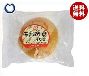 送料無料 【2ケースセット】天然酵母パン ジャムパン 12個入×(2ケース) ※北海道・沖縄・離島は別途送料が必要。