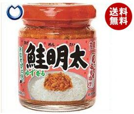 送料無料 丸美屋 のっけるふりかけ 鮭明太 100g瓶×6個入 ※北海道・沖縄・離島は別途送料が必要。
