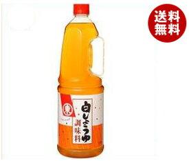 送料無料 ヒガシマル醤油 白しょうゆ調味料 ハンディ 1.8L×6本入 ※北海道・沖縄・離島は別途送料が必要。