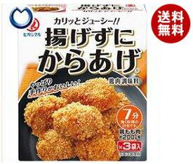 【送料無料】ヒガシマル醤油 揚げずにからあげ 鶏肉調味料 3袋×10箱入 ※北海道・沖縄・離島は別途送料が必要。