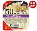 送料無料 大塚食品 マイサイズ スパうどん 95g×24個入 ※北海道・沖縄・離島は別途送料が必要。