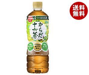 【送料無料】【2ケースセット】アサヒ飲料 からだ十六茶【機能性表示食品】 630mlペットボトル×24本入×(2ケース) ※北海道・沖縄・離島は別途送料が必要。