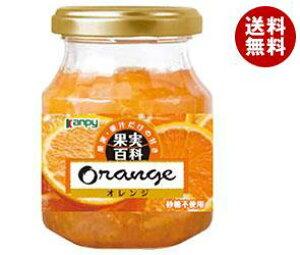 【送料無料】【2ケースセット】カンピー 果実百科オレンジ 190g瓶×12個入×(2ケース) ※北海道・沖縄・離島は別途送料が必要。