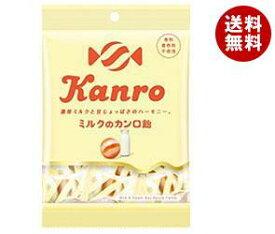 送料無料 【2ケースセット】カンロ ミルクのカンロ飴 70g×6袋入×(2ケース) ※北海道・沖縄・離島は別途送料が必要。