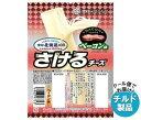 送料無料 【2ケースセット】【チルド(冷蔵)商品】雪印メグミルク 雪印北海道100 さけるチーズ ベーコン味 50g(2本入り…