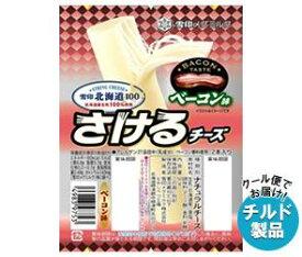送料無料 【チルド(冷蔵)商品】雪印メグミルク 雪印北海道100 さけるチーズ ベーコン味 50g(2本入り)×12個入 ※北海道・沖縄・離島は別途送料が必要。