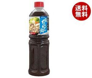 送料無料 ダイショー 塩ちゃんこ鍋の素 1.2kg×12本入 ※北海道・沖縄・離島は別途送料が必要。