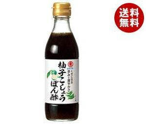 送料無料 ヒガシマル醤油 柚子こしょうぽん酢 270ml瓶×12本入 ※北海道・沖縄・離島は別途送料が必要。