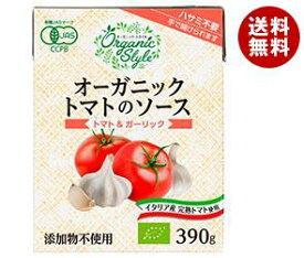 送料無料 ナガノトマト オーガニック トマトのソース トマト&ガーリック 390g×12箱入 ※北海道・沖縄・離島は別途送料が必要。