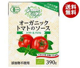 送料無料 【2ケースセット】ナガノトマト オーガニック トマトのソース トマト&バジル 390g×12箱入×(2ケース) ※北海道・沖縄・離島は別途送料が必要。