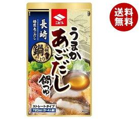 送料無料 ニビシ醤油 うまかあごだし鍋つゆ 720mlパウチ×10袋入 ※北海道・沖縄・離島は別途送料が必要。