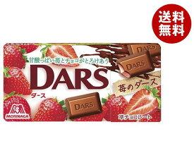 送料無料 森永製菓 苺のダース 12粒×10個入 ※北海道・沖縄・離島は別途送料が必要。
