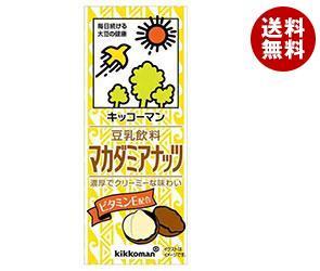 【送料無料】【2ケースセット】キッコーマン 豆乳飲料 マカダミアナッツ 200ml紙パック×18本入×(2ケース) ※北海道・沖縄・離島は別途送料が必要。