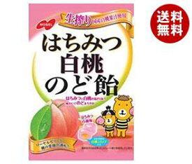 【送料無料】ノーベル製菓 はちみつ白桃のど飴 110g×6袋入 ※北海道・沖縄・離島は別途送料が必要。