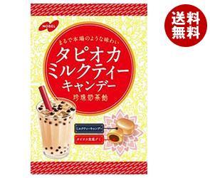 【送料無料】【2ケースセット】ノーベル製菓 タピオカミルクティー 90g×6袋入×(2ケース) ※北海道・沖縄・離島は別途送料が必要。