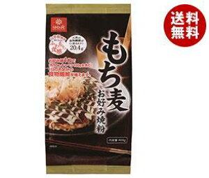 送料無料 【2ケースセット】はくばく もち麦お好み焼き粉 400g×12袋入×(2ケース) ※北海道・沖縄・離島は別途送料が必要。
