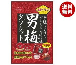 送料無料 【2ケースセット】ノーベル製菓 男梅タブレット 55g×6袋入×(2ケース) ※北海道・沖縄・離島は別途送料が必要。