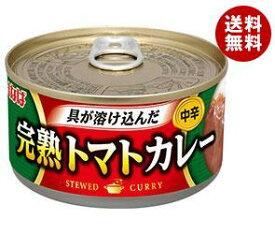 送料無料 【2ケースセット】いなば食品 完熟トマトカレー 165g缶×24個入×(2ケース) ※北海道・沖縄・離島は別途送料が必要。