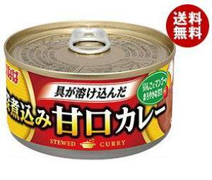 【送料無料】【2ケースセット】いなば食品 深煮込み 甘口カレー 165g缶×24個入×(2ケース) ※北海道・沖縄・離島は別途送料が必要。