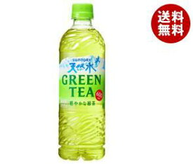 【送料無料】サントリー 天然水 GREEN TEA(グリーンティー) 600mlペットボトル×24本入 ※北海道・沖縄・離島は別途送料が必要。