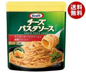 送料無料 ハインツ クラフト チーズパスタソース チェダーチーズクリームと燻製ベーコン 230g×6袋入 ※北海道・沖縄・離島は別途送料が必要。