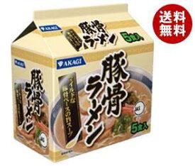 送料無料 大黒食品工業 アカギ 豚骨ラーメン 5食パック×6袋入 ※北海道・沖縄・離島は別途送料が必要。