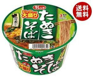 送料無料 大黒食品工業 マイフレンド ビック たぬきそば 100g×12個入 ※北海道・沖縄・離島は別途送料が必要。