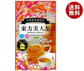 送料無料 Tokyo Tea Trading 東方美人茶 5g×20P×12袋入 ※北海道・沖縄・離島は別途送料が必要。