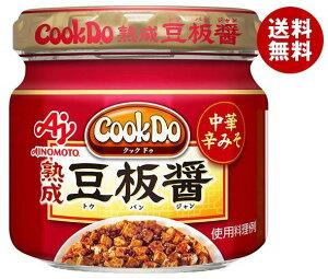 【送料無料】【2ケースセット】味の素 CookDo(クックドゥ)  熟成豆板醤 100g瓶×10個入×(2ケース) ※北海道・沖縄・離島は別途送料が必要。